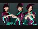 Perfume x Perfume - TOKYO LAZER BEAM GIRL