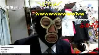 20160617 暗黒放送 祝賀会放送 ①