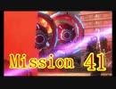 【地球防衛軍5】初心者、地球を守る団体に入団してみた☆41日目【実況】