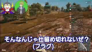 10分で分かるあっくん大魔王&渋谷ハジメのPUBG