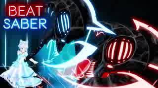 【Beat Saber】破壊力抜群のライトセーバ
