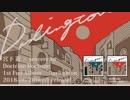 Doctrine Doctrine 1st Full Album「Darlington」クロスフェード