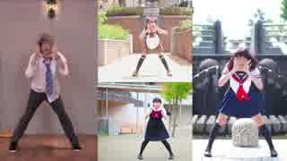 【比較動画】金曜日のおはよう【踊ってみ