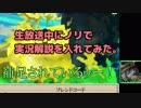 【splatoon2】感度が高い男達のお遊戯.part12【感度5億】