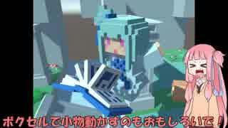 【自作ゲーム】茜ちゃんがタワーディフェンスゲームつくるで! Part11【Unity】