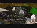 【Empyrion】宇宙飛行士アカーリン 第9話【あかり&ゆかり実況】