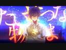 イデア 歌ってみた 【Ruki】