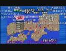 大阪府北部地震NHK地震速報(ニコニコ実況付)