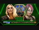 【WWE】カーメラ(ch.)vsアスカ【MITB18】