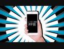 【レペゼン地球】32thシングル『FF街』
