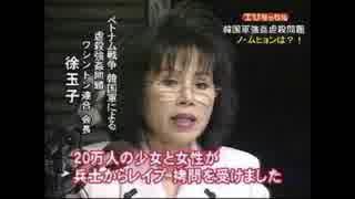 【ゆっくり放送】慰安婦問題 性懲りもなく繰り返す韓国【グロ注意】