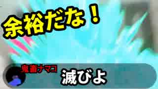 【実況】スプラトゥーン2 オクト・エキス