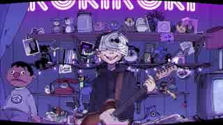 「ロキ」を歌ってみた*LIQU@。feat.ニナフロム thumbnail