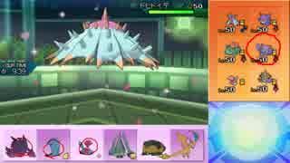 【ポケモンUSM】ウルトラまったりシングルレート 85【ポリゴン2】