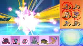 【ポケモンUSM】ウルトラまったりシングルレート 84【ソーナンス】