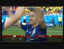 ロシアW杯 日本が勝った瞬間をニコニコ実況と振り返る【日本vsコロンビア】