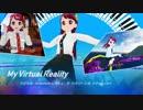 VRで踊ってみた!【My Virtual Reality】おきゅたんbot