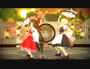 【東方MMD】 霊夢と魔理沙で「宵々古今」 1080p