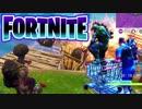 【フォートナイト】最強の強者は誰か!?4人チームで「FORTNITE Battle Royale」♯11