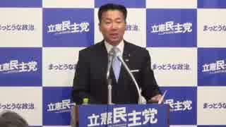 陳さん 会期延長を批判 セクハラ青山議員