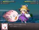 【実況】戦術とか下手な⑨が幻想少女大戦夢を実況プレイ 魔理沙編part40