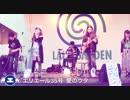 エリエール35号『愛のウタ』 TSUTAYAララガーデンつくば 2018...