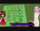結月ゆかりの死ぬと服の脱げるアスレチックpart6【Minecraft】