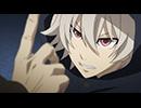 奴隷区 The Animation 第10話「転落 -tenraku-」