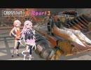 【CROSSOUT】 part3:ONEkoでセクターEX 【IAONE実況】