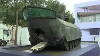 【ユーロサトリ2018】水陸両用装甲車「APV