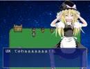 キャラグラがかわいいお菓子作りの材料屋さんRPG☆.nonke