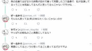 更に戦うしりり☆声優達.ZRKL