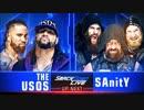 【WWE】SAnitYvsウーソーズ:デビュー戦【SD 6.19】