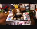 すあだ生放送(18/06/20)『ぴんくのぶたちゃんねる公開収録』 1/5