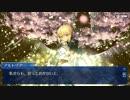 Fate/Grand Orderスペシャル二次創作イベント サクラのユメ 乙女ノ深層 3/3
