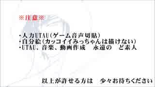 【人力刀剣】夜咄ディセイブ【燭台切光忠】