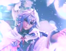 【Fate/mmd】イニシエノウタ/運命【マーリン】