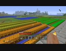 【Minecraft】マインクラフト 初見実況プレイ96