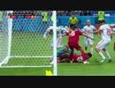 激闘《2018W杯》 [GL第2節:グループB] イラン vs スペイン (2018年6月20日)