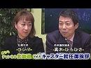 【ch北海道】こちらチャンネル北海道 Vol.8[桜H30/6/21]