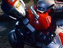 超人機メタルダー 第39話「大決戦!メタルダーよ永遠に」