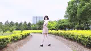 【あきき】君色に染まる♥好きだよ♥【踊っ