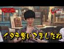 魅果町 町内放送#09【ワールドエンド・シ
