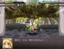 【実況】戦術とか下手な⑨が幻想少女大戦夢を実況プレイ 魔理沙編part41