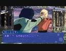 【シノビガミ】ふたくちで秋空に雪舞えば:前編