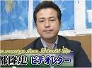 【宇都隆史】国会会期延長の理由とその手続き[桜H30/6/21]