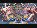 【五井チャリ】0602BBCF2 GWB244 マイスター VS ゼクソ
