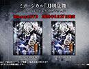 「ミュージカル『刀剣乱舞』 ~つはものどもがゆめのあと~」Blu-ray&DVD 発売告...