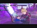 【ゼノブレイド2】各キャラのシュルク・フィオルンの必殺技レベル4集