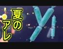 【実況】スプラトゥーン2 オクト・エキスパンション でたわむれる Part7